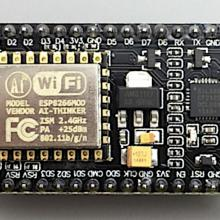 Best wifi board for Arduino DiY IoT